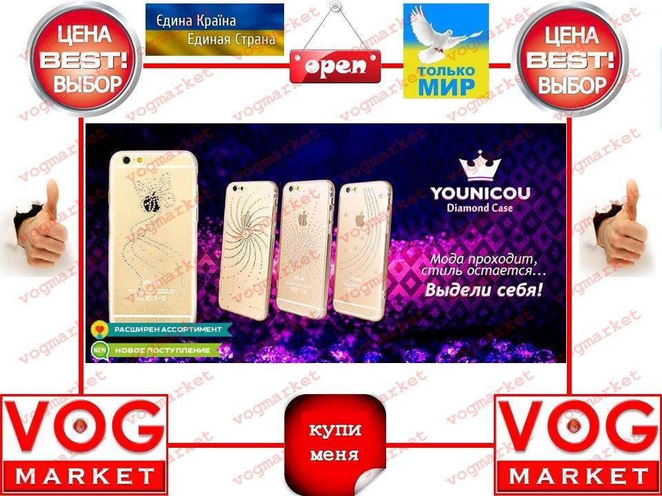 Силикон iPhone 6 Younicou