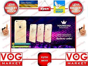 Силикон iPhone 4 Younicou, фото 2
