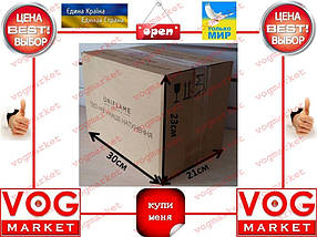 Картонная коробка 30х23х21