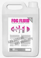 Жидкость для дыма Тяжелая Эко SFI Fog Eco Hard