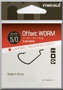 Офсетные Крючки Metsui Offset Worm № 2 - Южная Корея