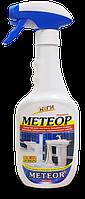 Bagi Метеор для ванной комнаты 500 мл