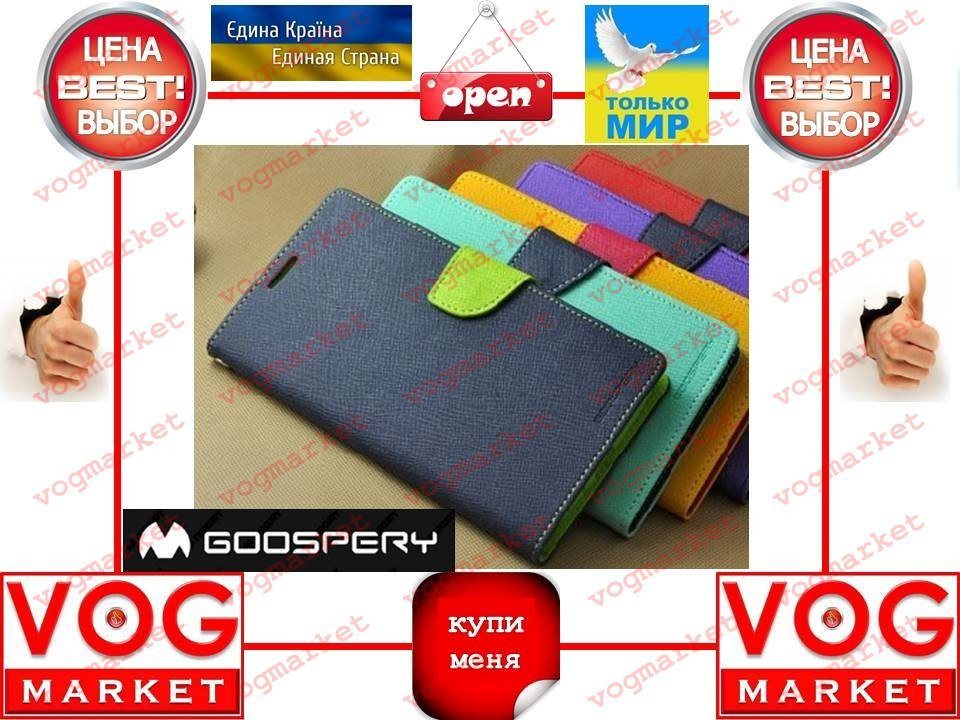 Чехол Xiaomi M2 Note цветной BC Goospery