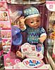 Кукла пупс Baby Born в одежке и шапочке мальчик 5