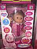 Детская игрушка Маричка кукла