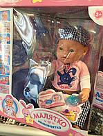Детская игрушка малятко пупс мальчик
