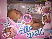Детская игрушка пупс air