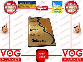 Аккумулятор Gelius Ultra Lenovo A390 BL171