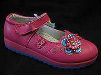 Туфли детские Мальвина для девочки р.26-30 малиновые с цветком