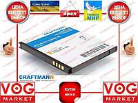 АКБ Craftmann HTC A9191 Desire HD (BD26100) 1150mAч