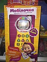 Игрушка веселушка от 3-х лет мобилочка