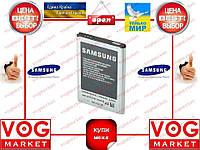 Аккумулятор Samsung EB504465VU (S8500) Оригинал
