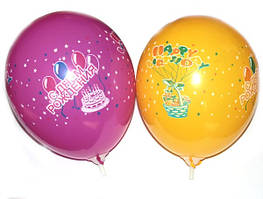 """Воздушные шары """"С Днём Рождения"""" 10""""(25см) пастель ассорти В упак: 100шт"""