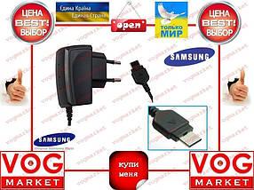 СЗУ Samsung ATADM10 (D800) !100% Качество!Цена!