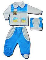 Комплект ясельный велюровый из 3 предметов Утя (ползунки, кофточка, чепчик) на мальчика голубой