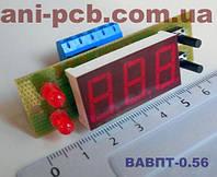 Вольт-Ампер-Ватт-метр ВАВПТ-0,56
