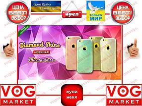 Силикон Samsung  J500 (J5) цветной DS