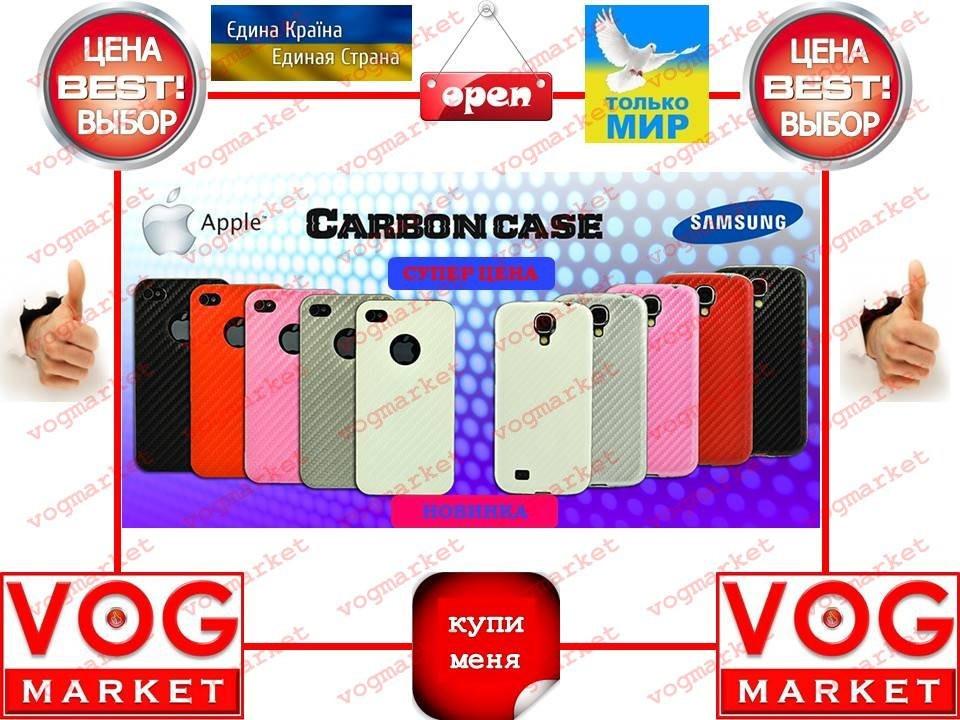Силикон Samsung G530 Carbon цветной