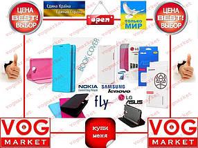 Чехол Samsung G7102 цветной BC
