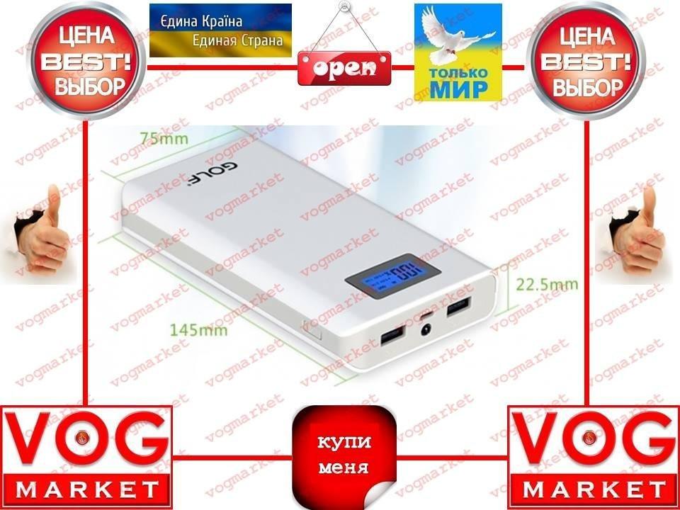 Внешний аккумулятор Golf GF-LCD06 15600 mAh белый 4