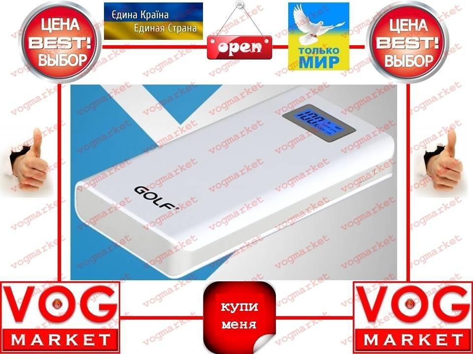 Внешний аккумулятор Golf GF-LCD06 15600 mAh белый 5