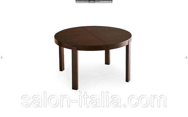 Стіл Atelier, Calligaris (Італія) / Стол Раскладной