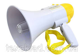 Мегафон рупор D-8 гучномовець