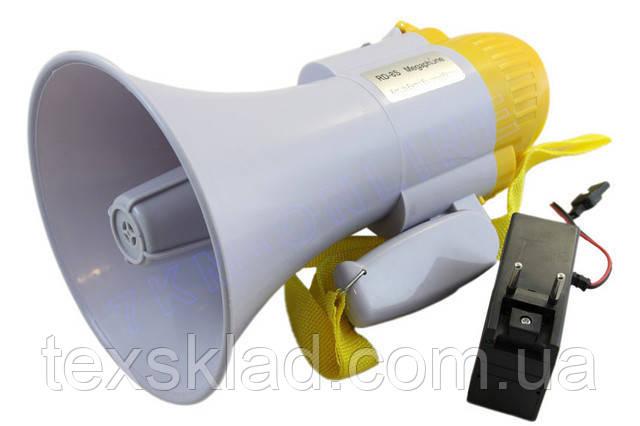 Громкоговоритель RD-8 рупор мегафон