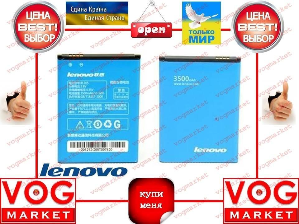 Аккумулятор Lenovo BL205 (P770) Оригинал