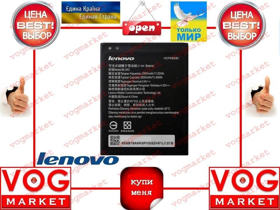 Аккумулятор Lenovo BL243 (A7000) Оригинал