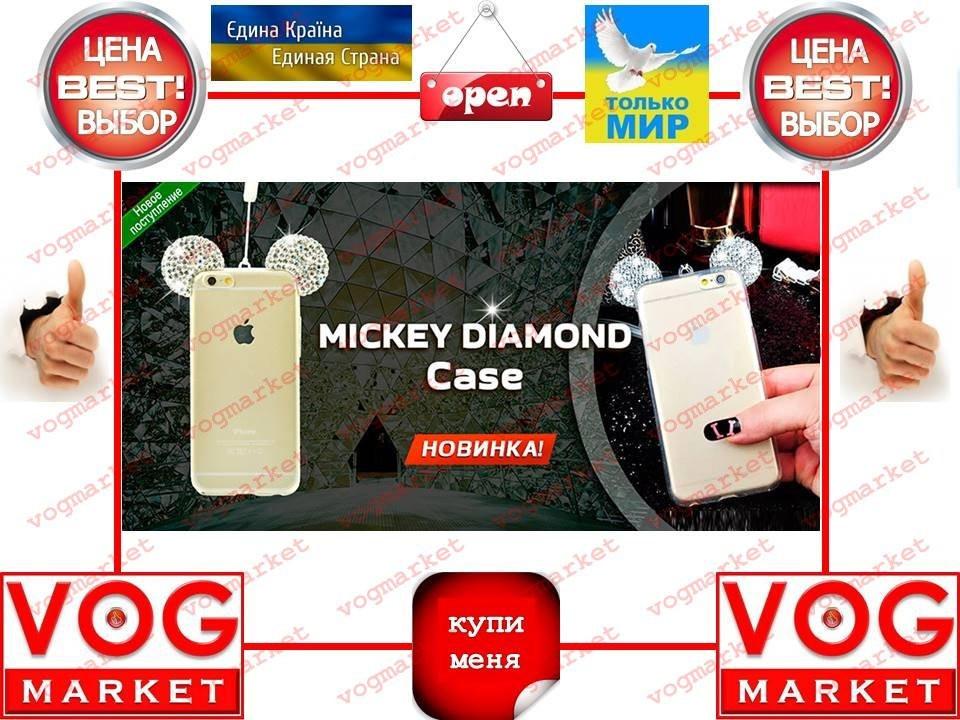 Силикон Xiaomi Redmi Note 2 Mickey DC