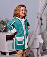Осеннее девичье пальто с мехом