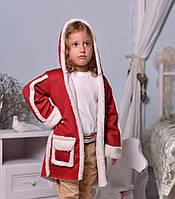 Пальто осеннее с капюшоном для девочки