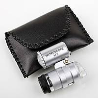 Карманная лупа-микроскоп, 45-кратная, с подсветкой