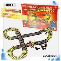 Трек от сети Joy Toy 0812  длина трассы 495см, в коробке 50*34*7см