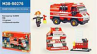 Конструктор SLUBAN M38-B0276 Пожарная машина, 133 дет.