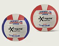 Мяч волейбольный VB0113