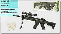 Пулемет M03-1 прицел, пульки, в пакете 48*4*19см