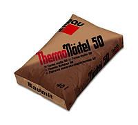 Теплоизоляционная растворная смесь для кладки Baumit ThermoMortel 50