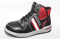 Кожаные ботинки для мальчика р 27-32