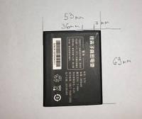 1 акб Аккумулятор для телефона 68*53*4 мм #4