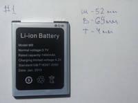 1 акб Аккумулятор для телефона 69*52*4 мм #1