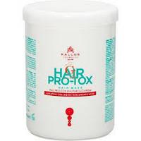 Маска для волосс Kallos Крем-маска для восстановления волос Kallos Pro-tox 1000 мл