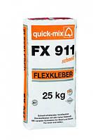 FX 911. Быстросхватывающийся высокоэластичный плиточный клей.