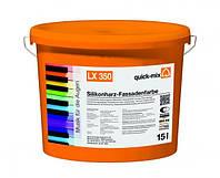 LX 350. Фасадная краска на основе силиконовой смолы. Гр. IV