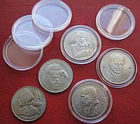 Капсулы для монет 31,1 мм SCHULZ (под юбилейные рубли СССР)