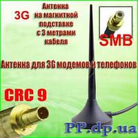 Антенна подставка кабель 3,5 Дб для HUAWEI