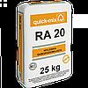 RA 20. Ремонтная выравнивающая масса