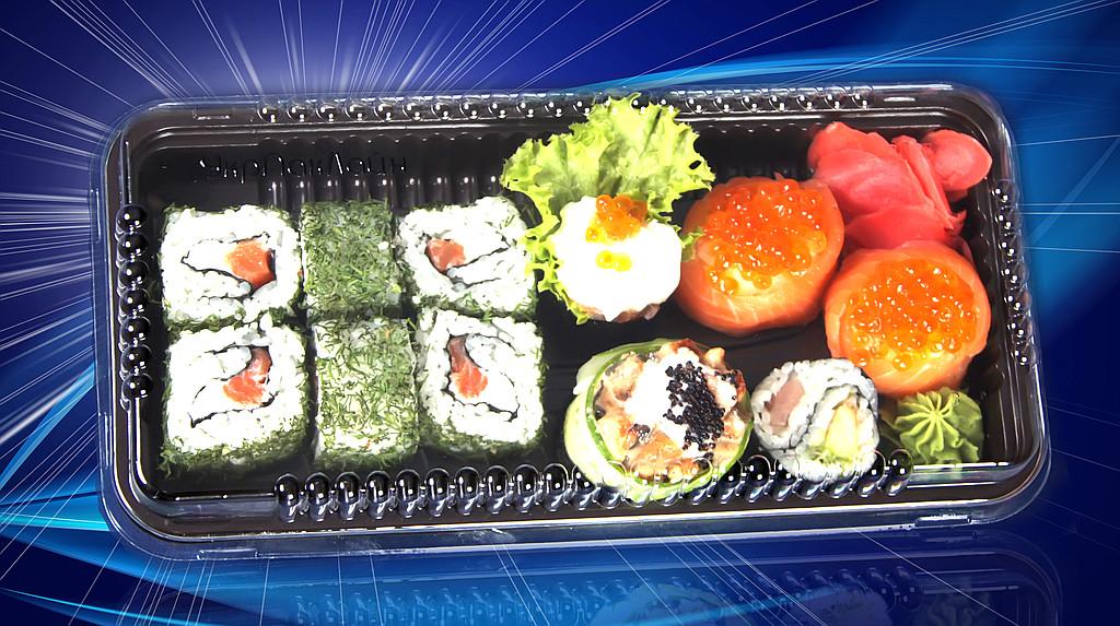 """Упаковка для суши р-н """"Киото"""""""