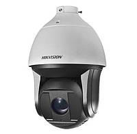 Роботизированная IP видеокамера Hikvision DS-2DF8223I-AEL